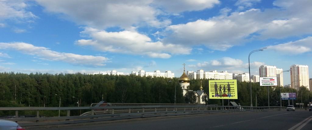 Киевка