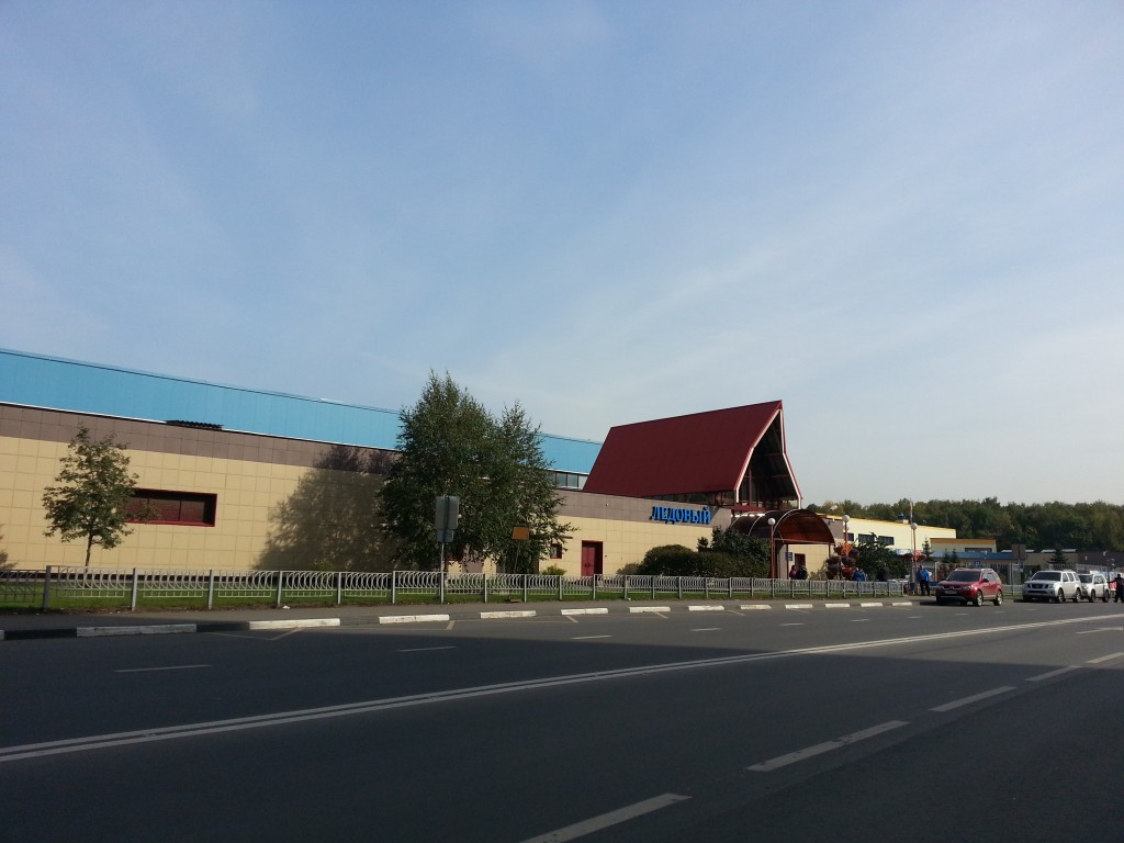 Спортивная школа № 7 в Солнцево