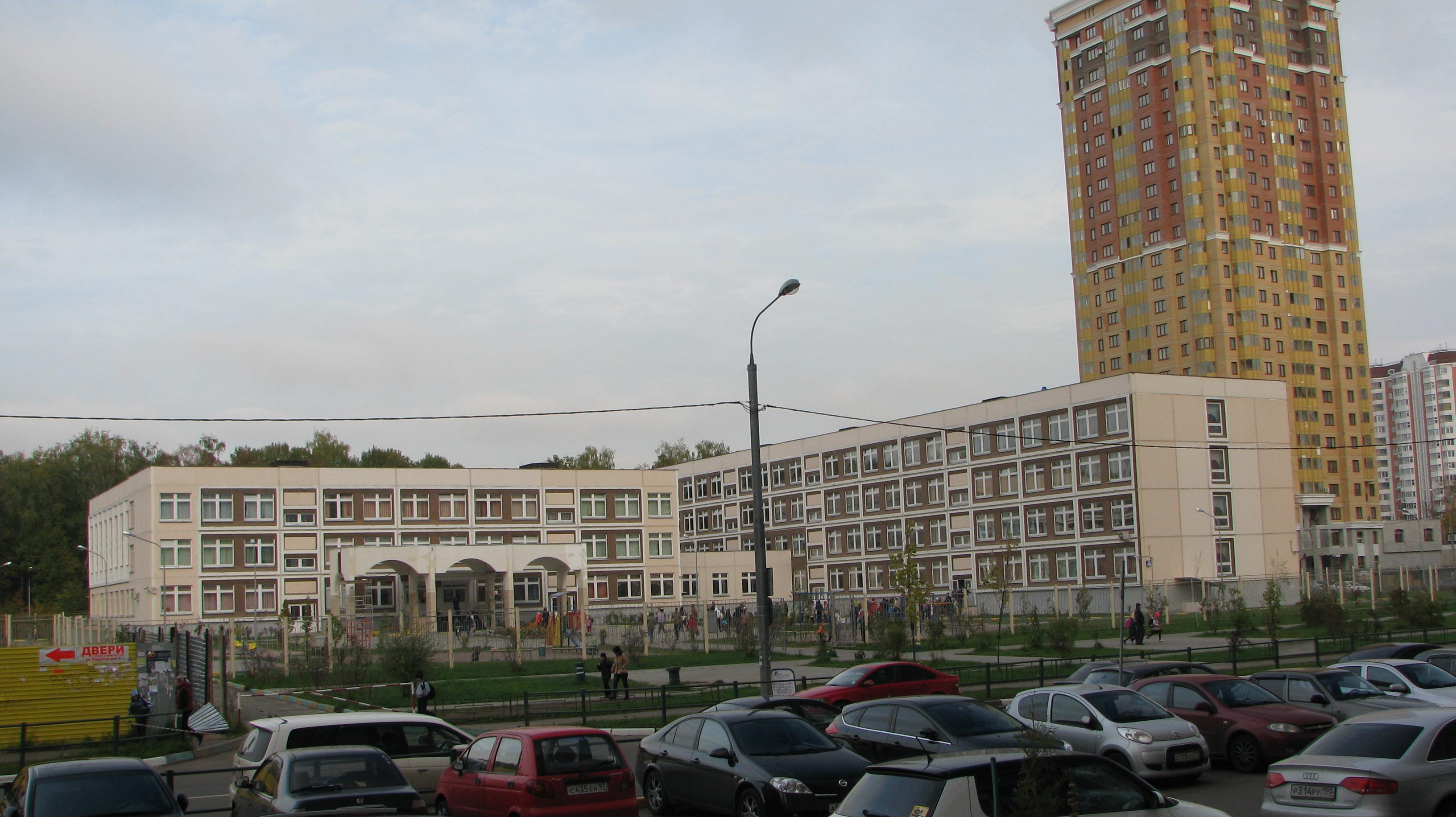 школа в граде Московском
