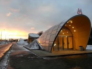 станция метро Тропарёво