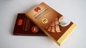 шоколад коммунарка