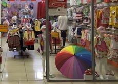 Продается магазин детской одежды JUNIOR в городе Московский, общей площадью 40 кв