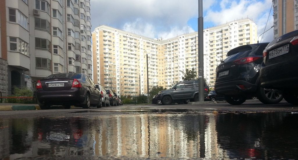 град Московский экология