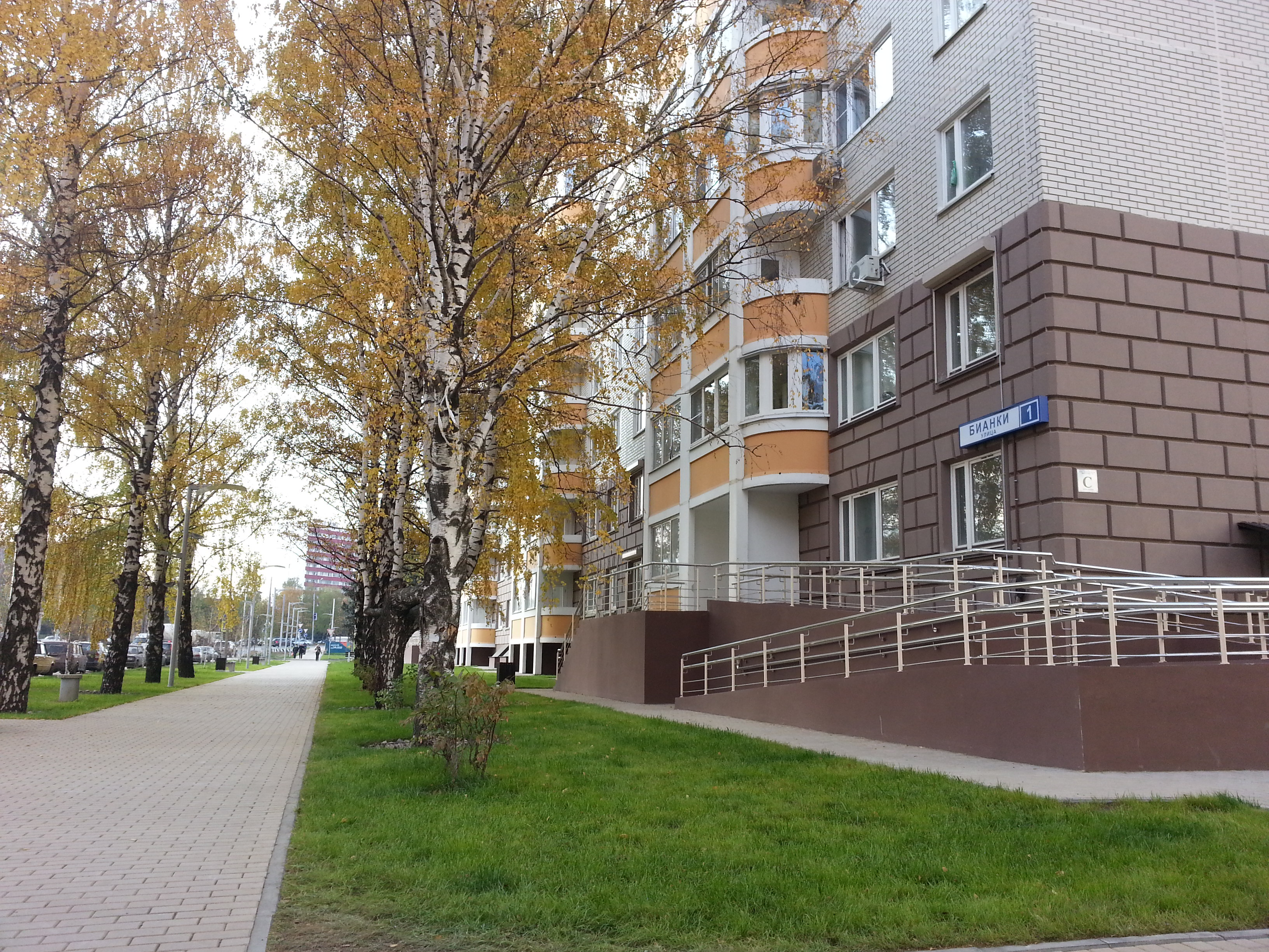 1 город-парк Московский
