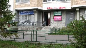 центр Репетитор в граде Московском