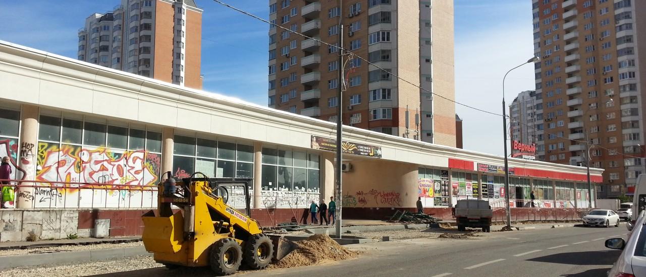 град Московский расширение улицы Радужная