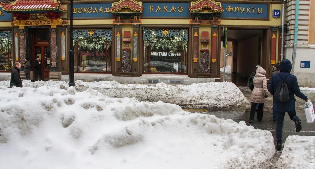 как убирают Москву